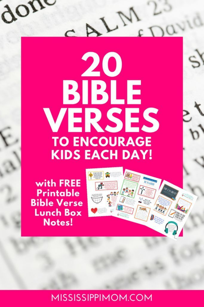 20 FREE Printable Bible Verse Lunch Box Notes for Your Kids