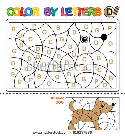 ABC Coloring Book For Children Color By Letters Learning The Capital Of Alphabet Puzzle Letter D Dog Preschool Education