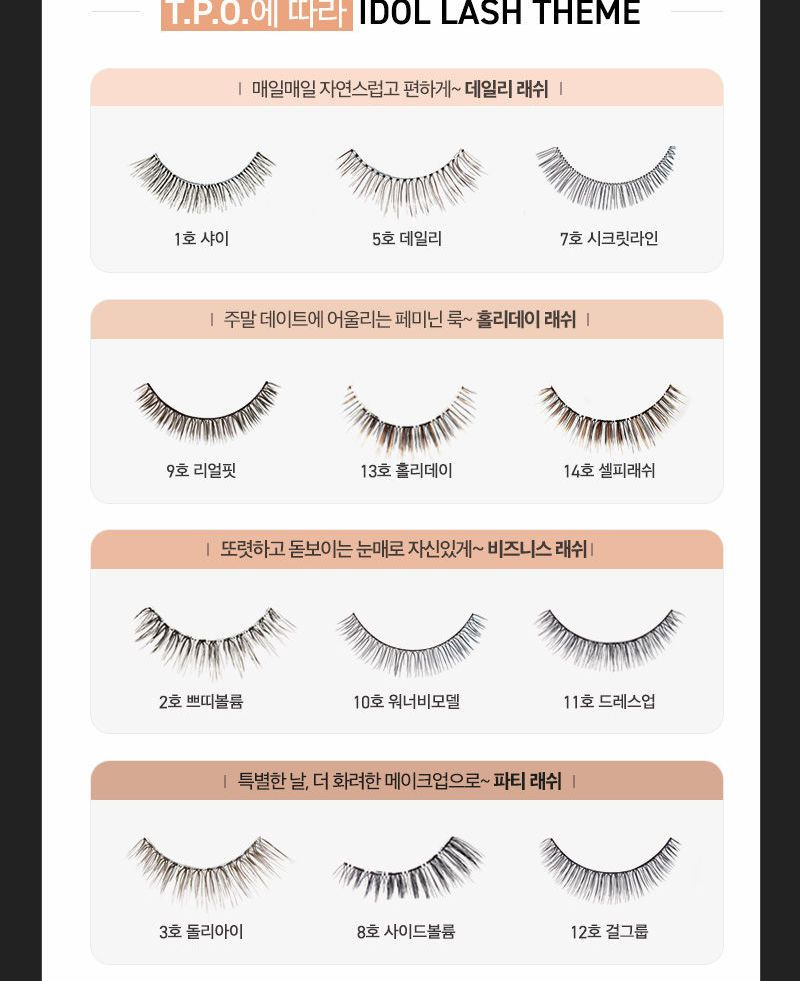 Aritaum Idol Lash Premium 9 Types Yesstyle Lashes Idol Beauty Packaging