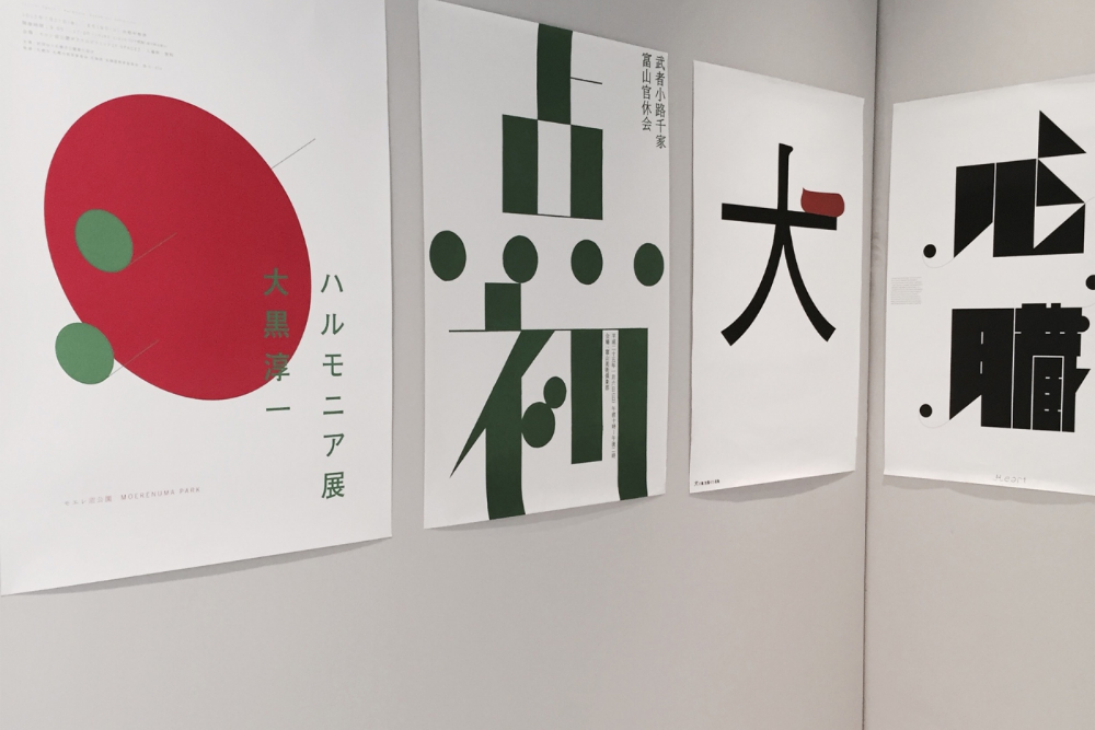 chinese typography design - Google Search #chinesetypography - WSX World #chinesetypography chinese typography design - Google Search #chinesetypography - WSX World #chinesetypography