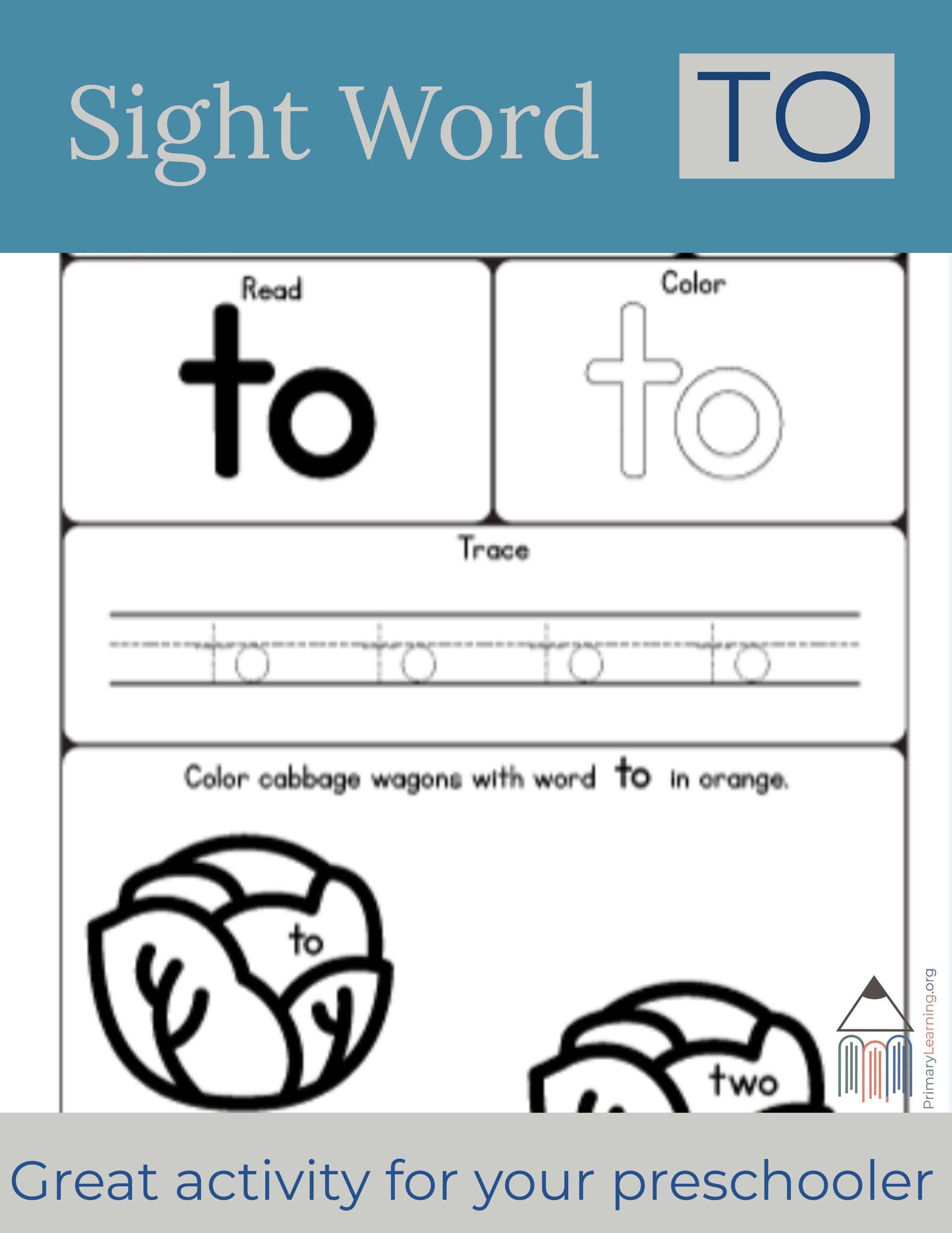 Sight Word To Worksheet