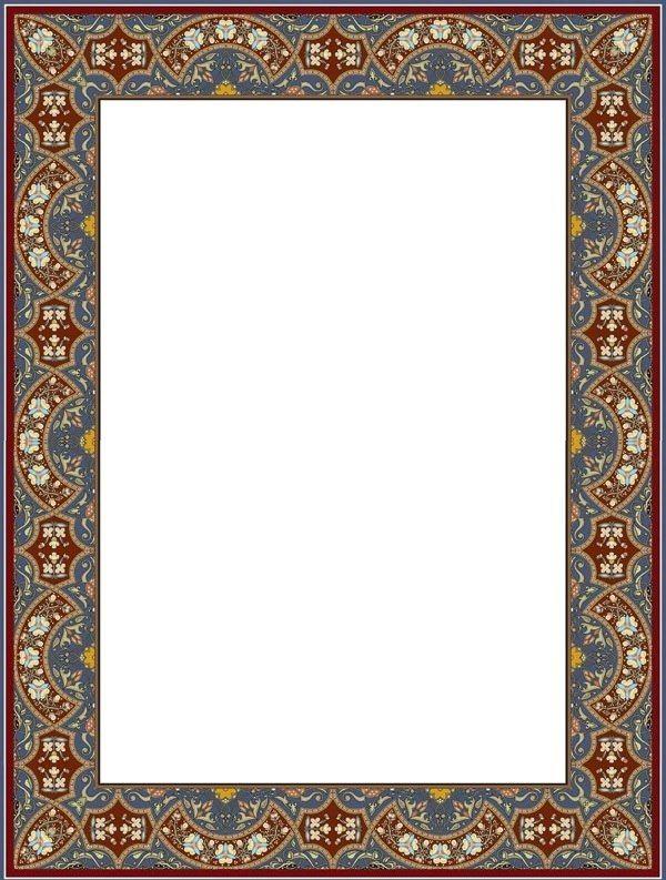 Frame Border Design Islamic Art Page Borders Design