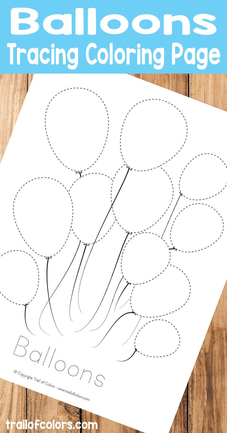 Free Balloons Tracing Coloring Page in 2018 | Printables | Pinterest ...