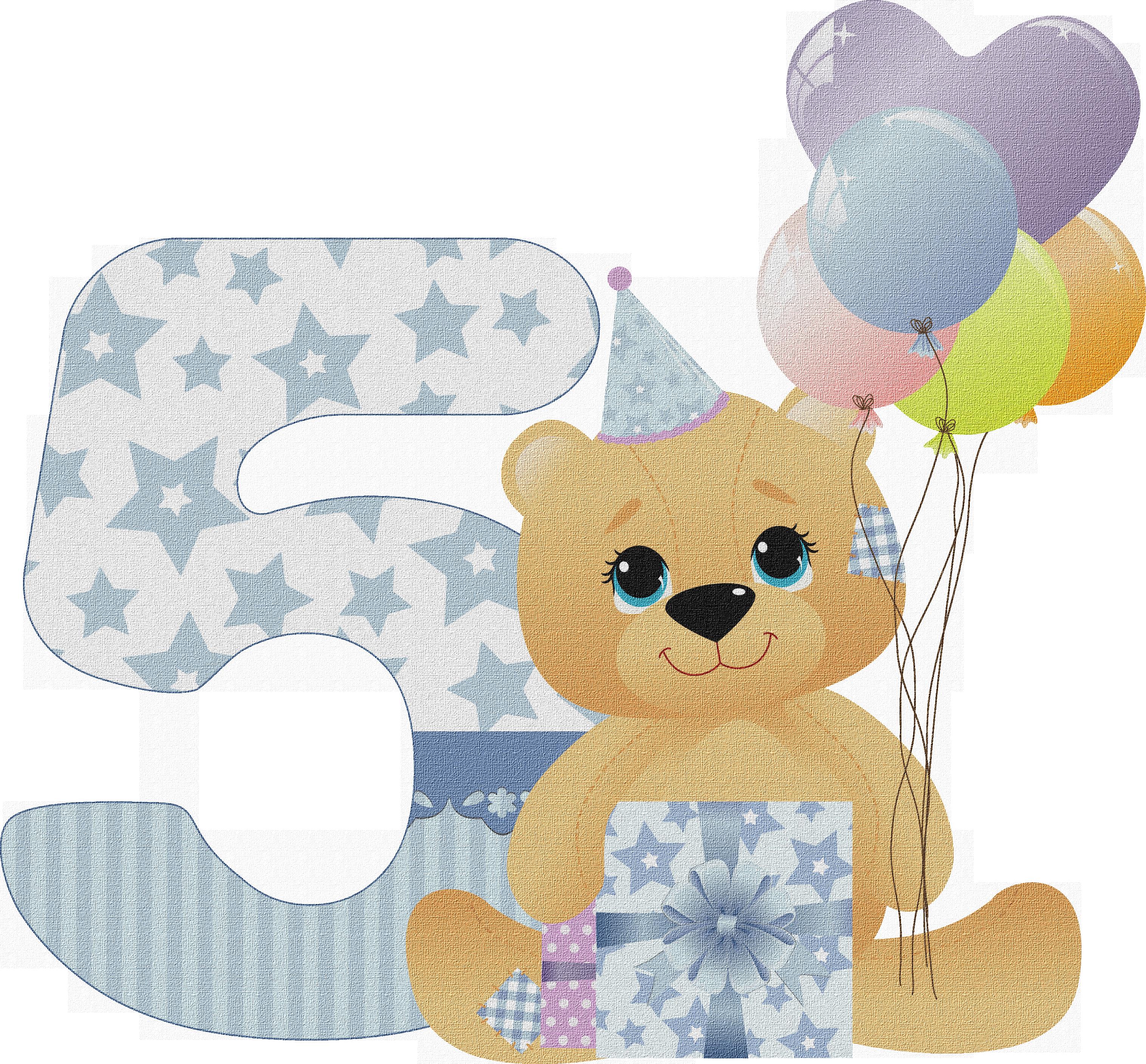 5 месяцев рождения открытка, сухоцветов
