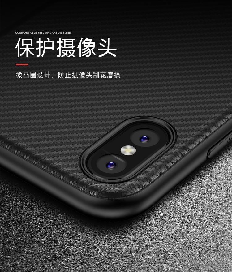 For Iphone X Case Original Ipaky Brand Luxury Carbon Fiber Skin Hybrid Silicone Protective Soft Cover For Apple Iphone X Case Silicone Phone Case Iphone Cases Iphone