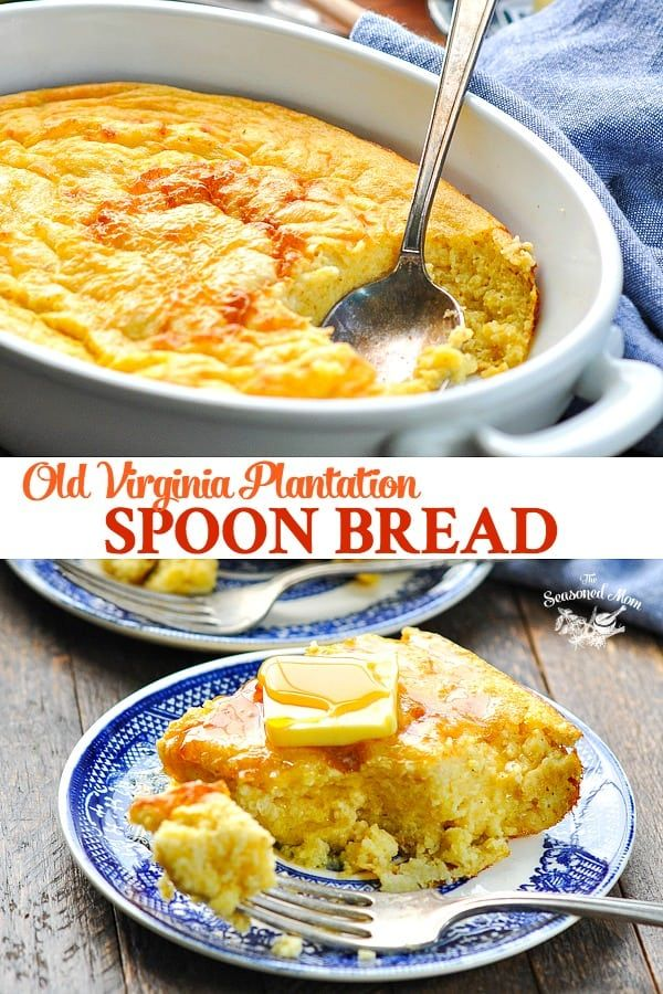 Virginia Spoon Bread The Old Virginia Plantation Spoon Bread is one of those great, easy side dishes that you can prepare in about 10 minutes! Thanksgiving Dinner Recipes | Thanksgiving Recipes Traditional | Sides