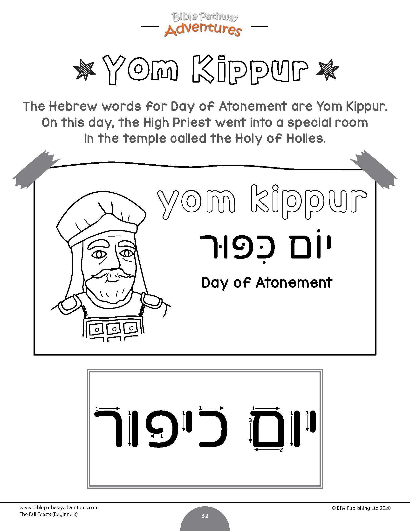 Pin On Learning Hebrew