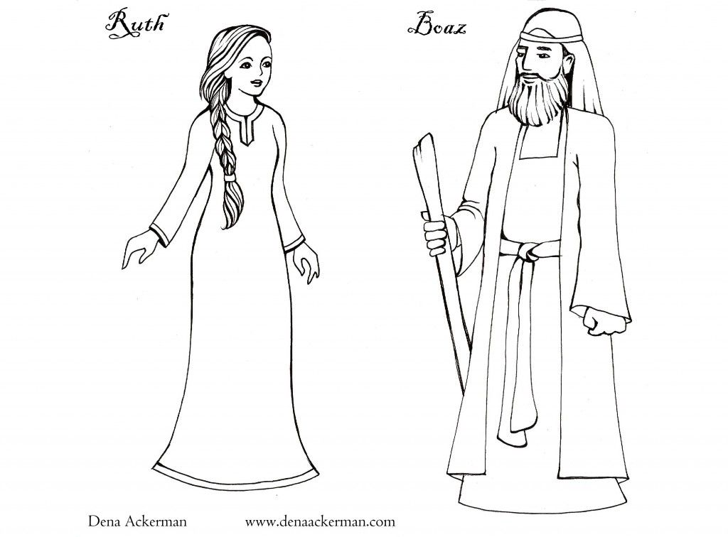 Ruth, Naomi, Boaz and Orpha Paper dolls, with different