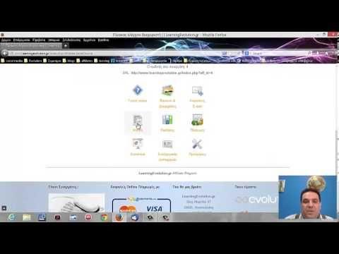 Ένα video για το σύστημα affiliate της LearningEvolution.gr με το οποίο μπορείτε και εσείς να βγάλετε χρήματα εύκολα και γρήγορα από το Internet, προωθώντας χρήσιμα προϊόντα και υπηρεσίες.