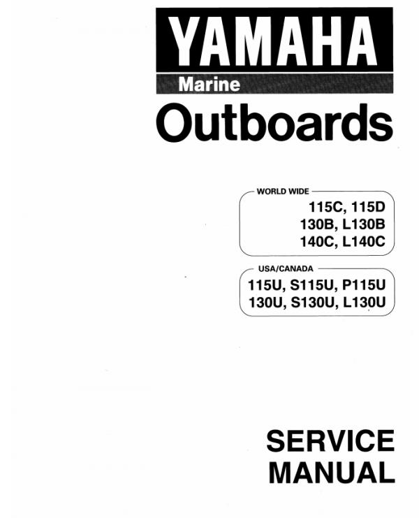 Yamaha Outboard 130 HP 1996 1997 1998 1999 2000 2001 2002