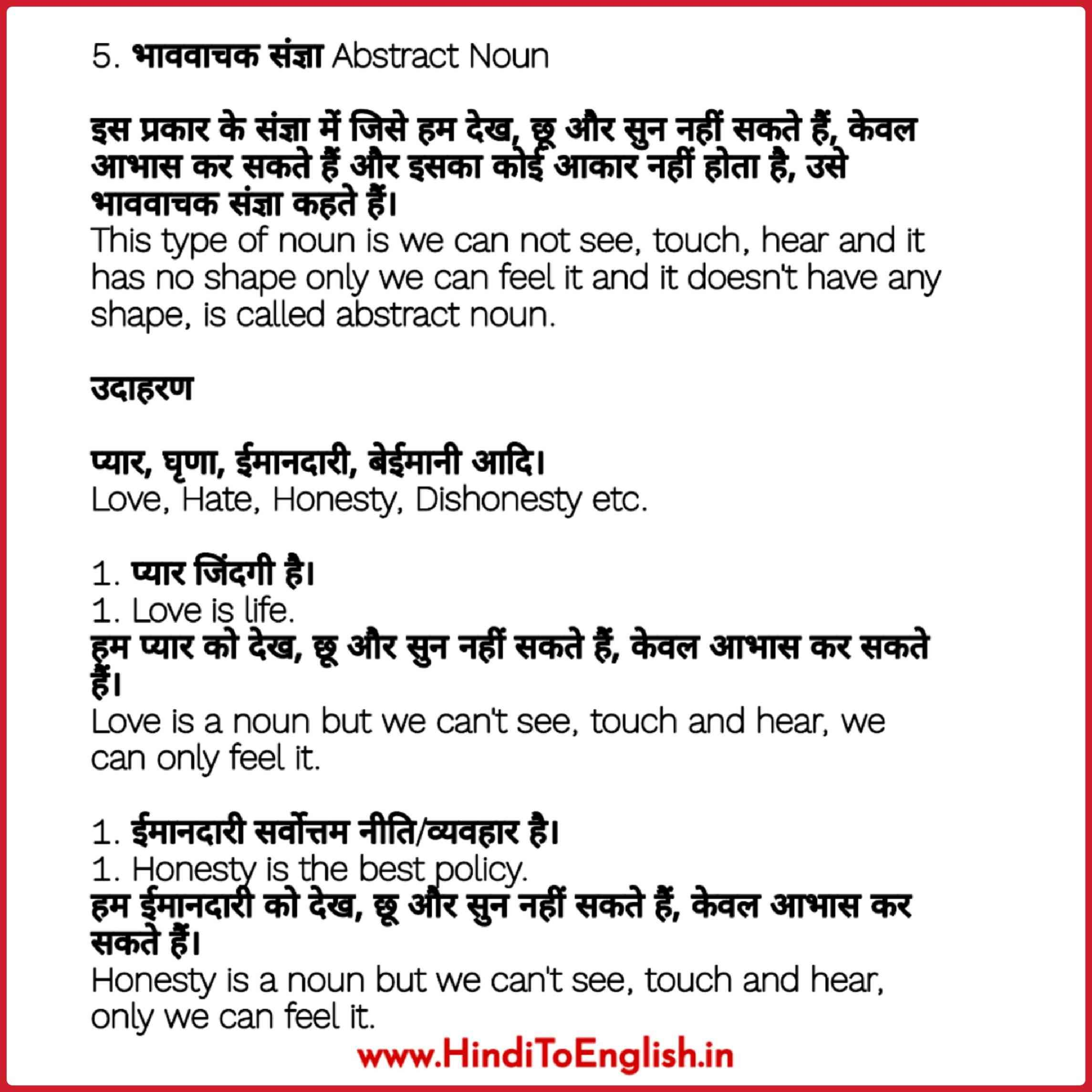 Noun In Hindi Tense In Hindi