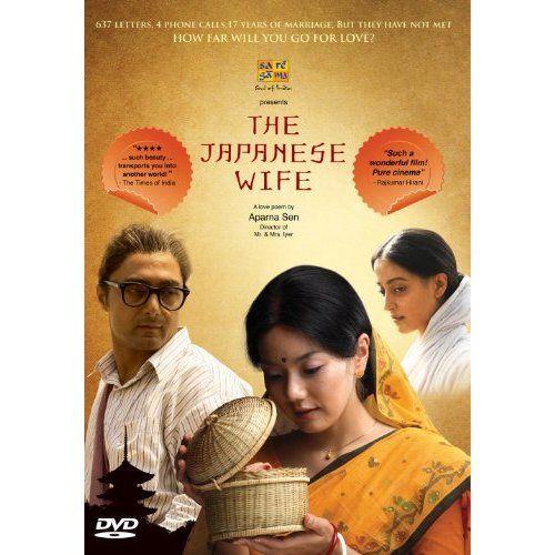 The Japanese Wife Rahul Bose Japanese Wife Wife Movies Aparna Sen