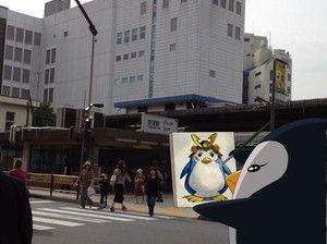 荻窪駅  @arisa_chuko