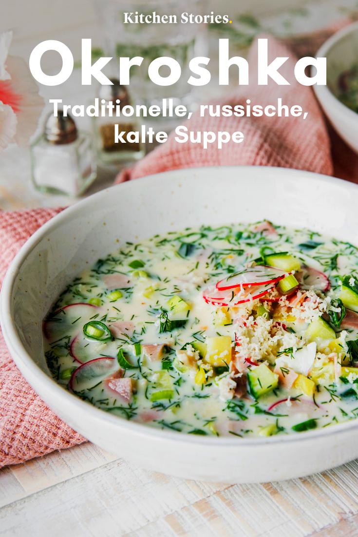 Okroshka (Russische kalte Suppe)   Rezept mit Video   Kitchen Stories