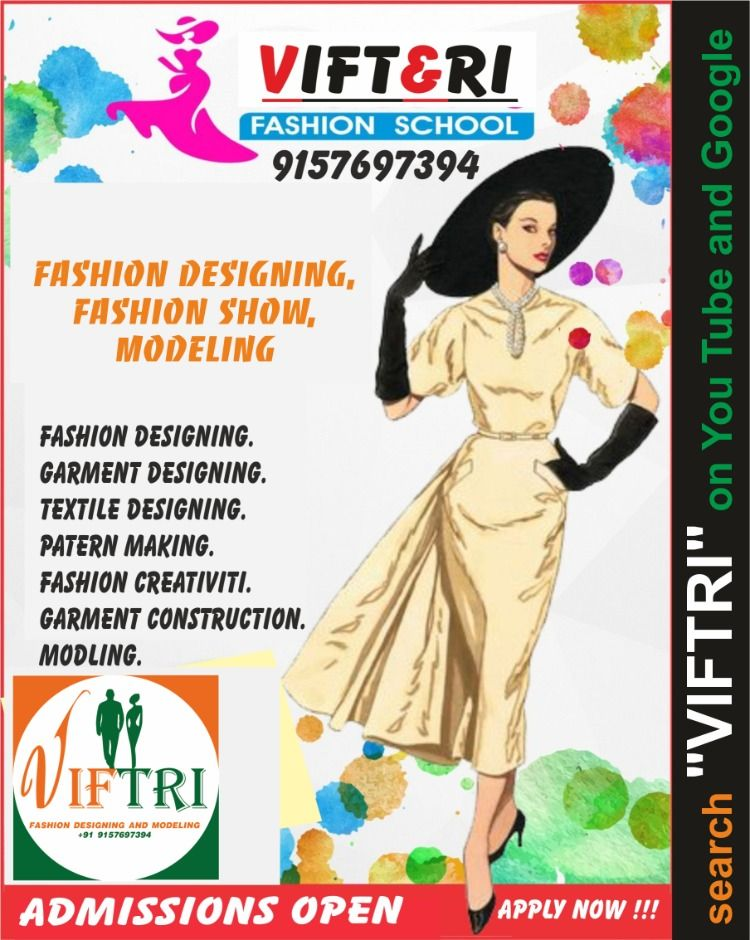 Government Fashion Designing Courses In Ahmedabad Fees Fashion Designing Co In 2020 Fashion Designing Course Diploma In Fashion Designing Career In Fashion Designing