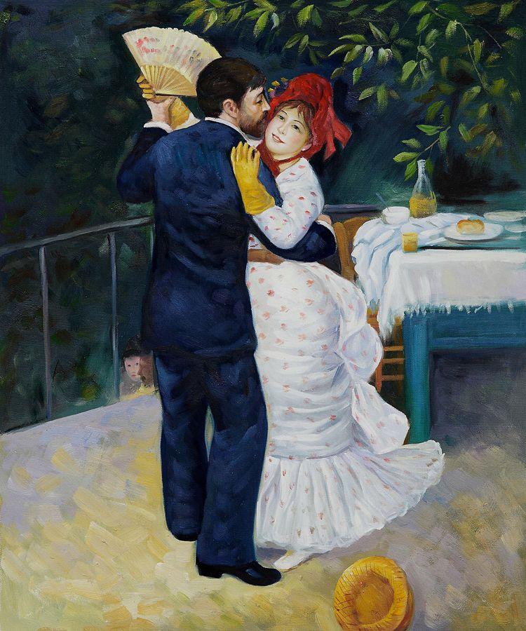 Renoir Dance Pisces