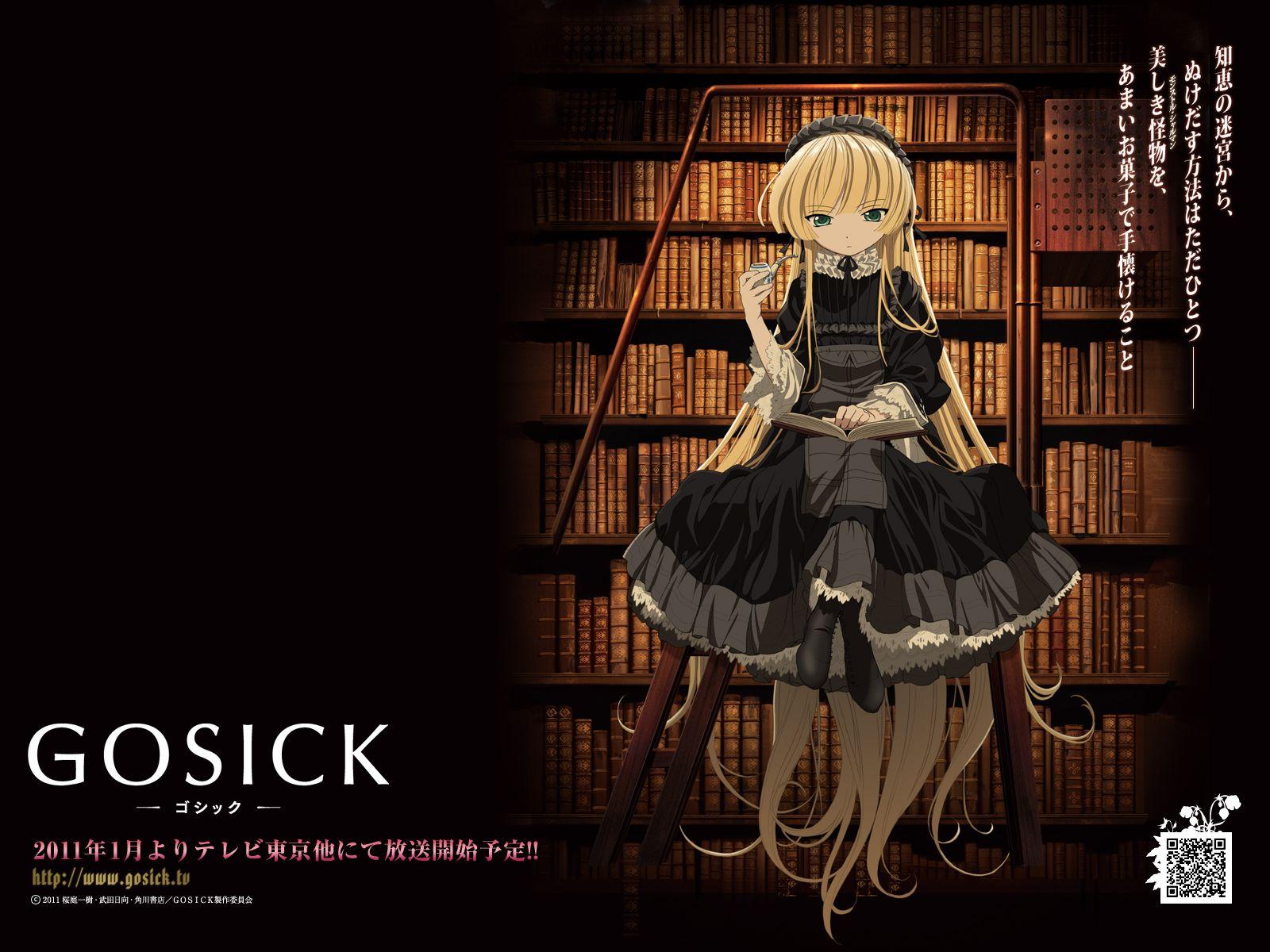 Victorique de Blois Rekomendasi anime romance, Anime