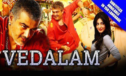 Vedalam 2016 Hindi Dubbed Dual Audio Movie Download HD 720P