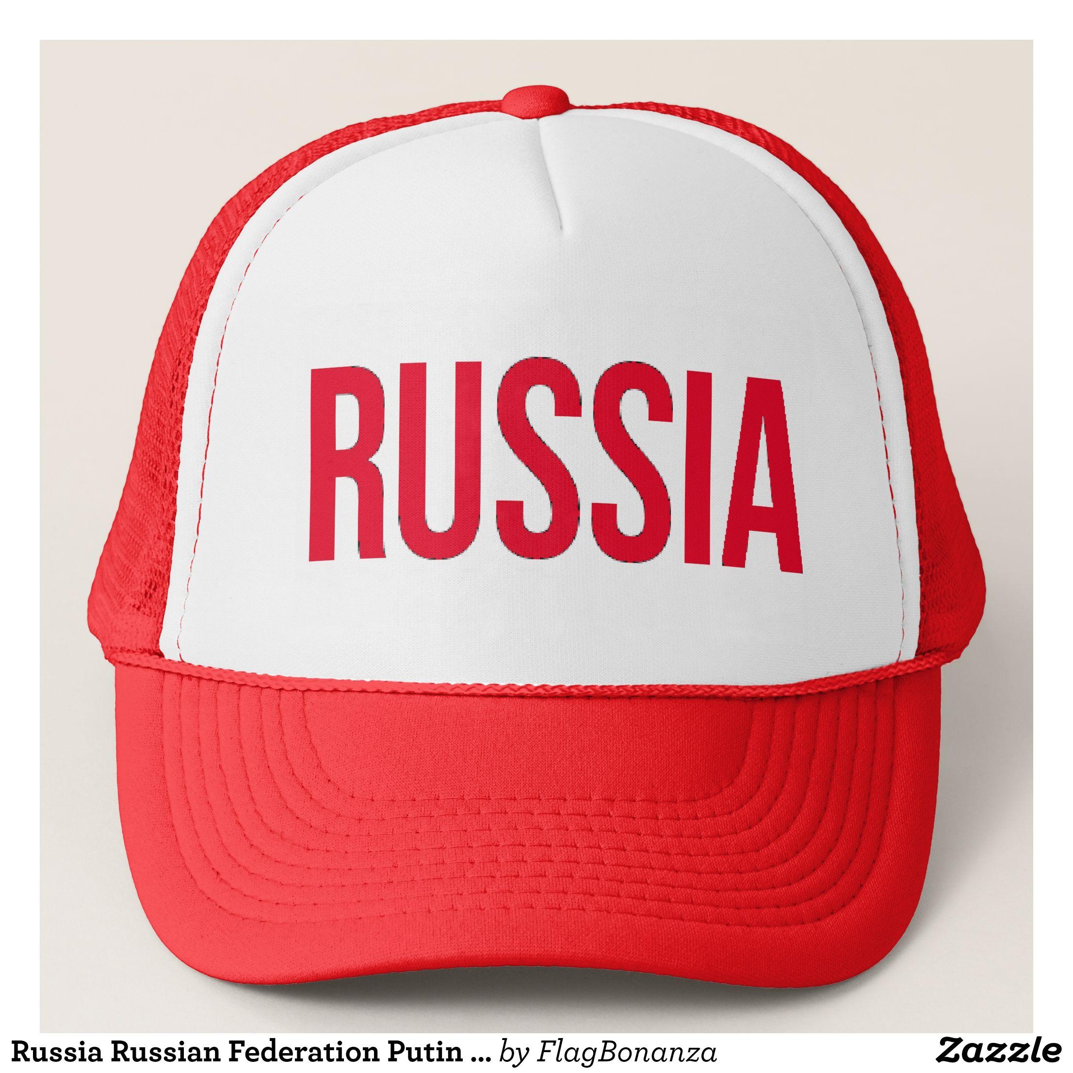 c82453fb96211 Russia Russian Federation Putin KGB Россия Русский Trucker Hat ...