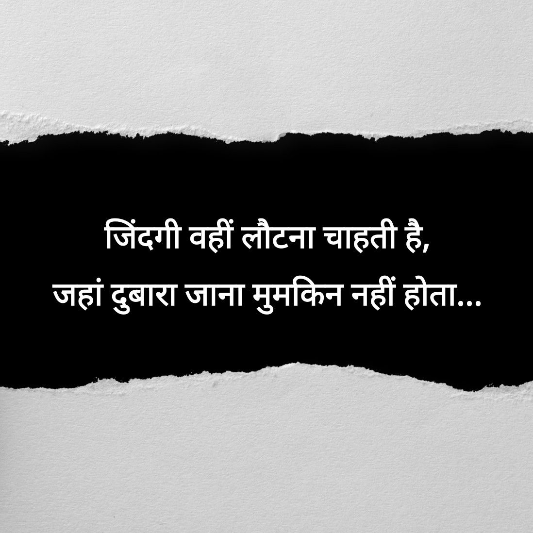 lines citater जिंदगी #hindi #words #lines #story #short | KUCH ANKAHA lines citater