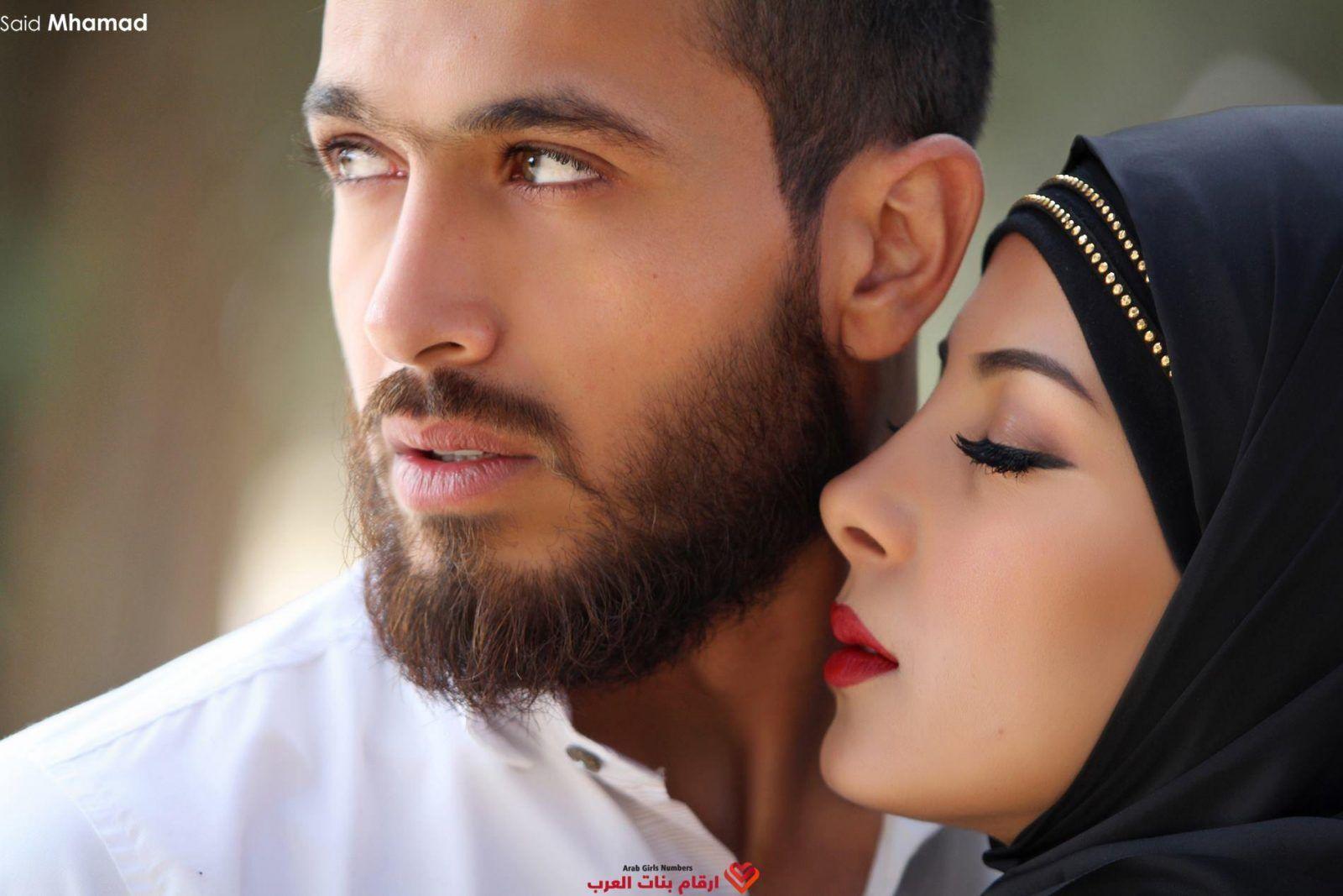 شات بنات اونلاين عرب للتعارف والزواج دردشة 2019 Muslim Couples Muslim Girls Fashion Couple