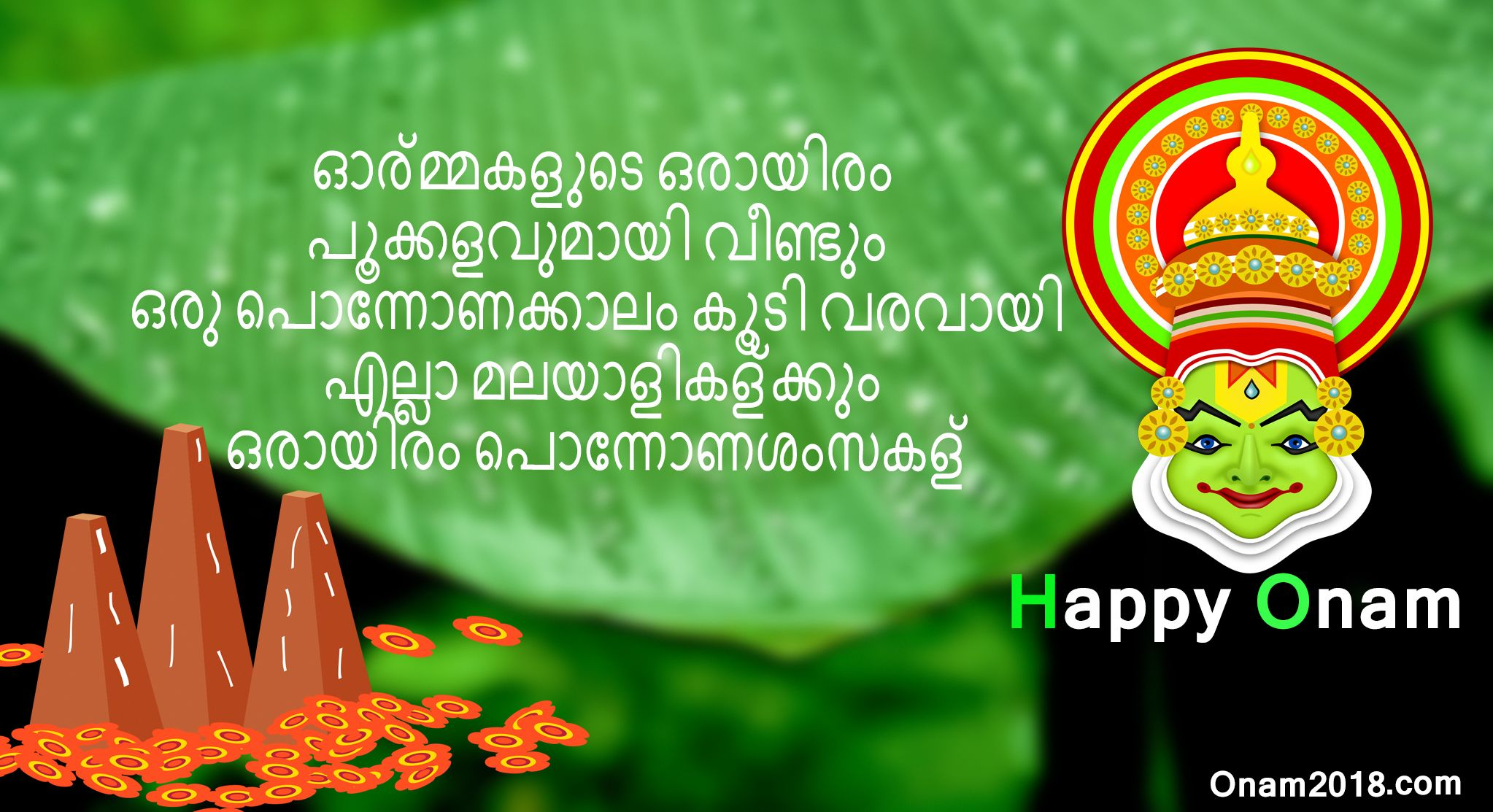 Onam Wishes Malayalam Happy Onam Wishes In Malayalam Font Onam