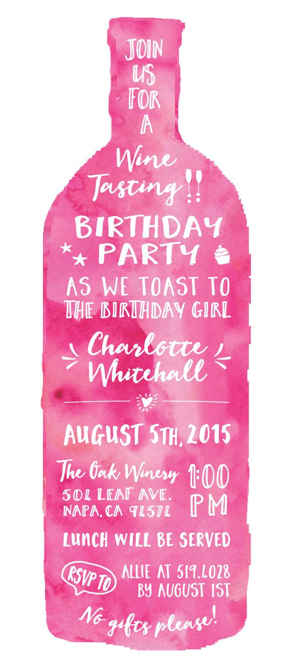 Wine Tasting Theme Adult Womens Birthday Party Invitations