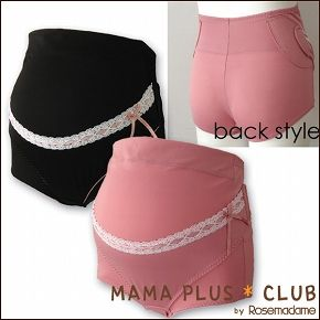 Look looky at these pretty pretty pregnancy girdles!!! I just love the little lace and ribbon details. <3