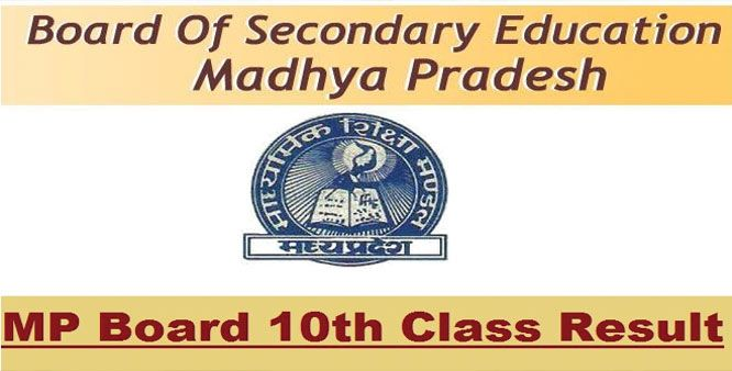 MP Board 10th Supplementary Result 2016, mpbse nic in 10th