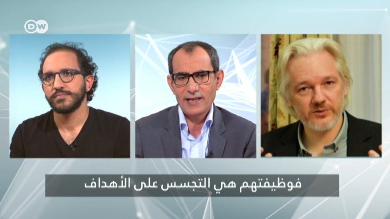 Mar 22, 2017 Julian Assange Telephone Interview with Yosri
