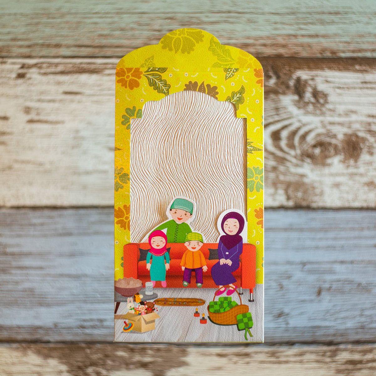 raya packet 2017 on behance  eid card designs framed