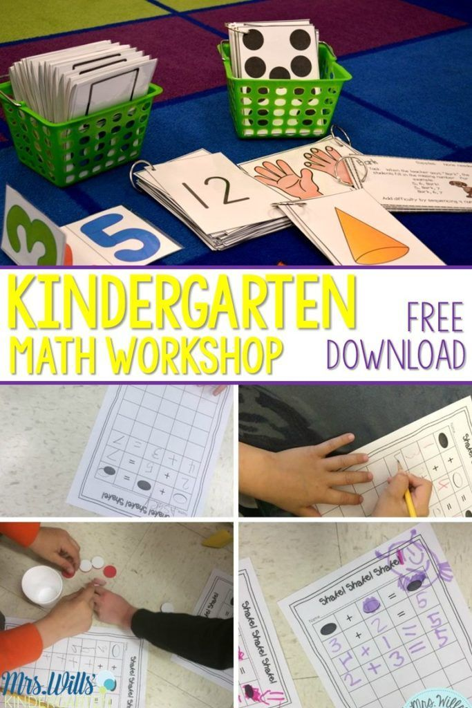 Kindergarten Math Workshop! | Kind, Schulanfänger und Mathematik