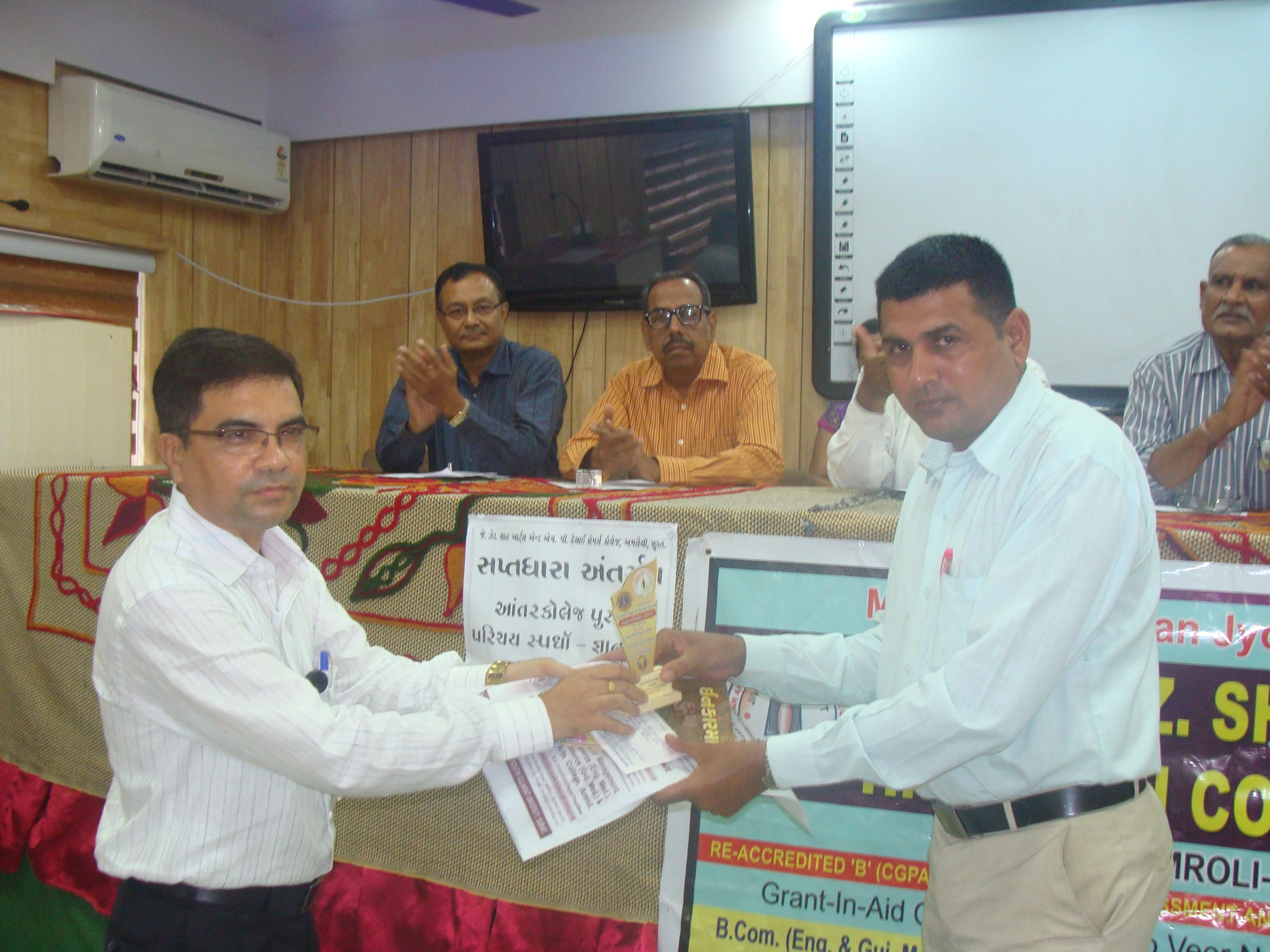 Inter College Book Review Competition 11082015 College