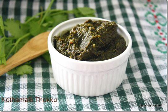thokku - Jeyashris Kitchen