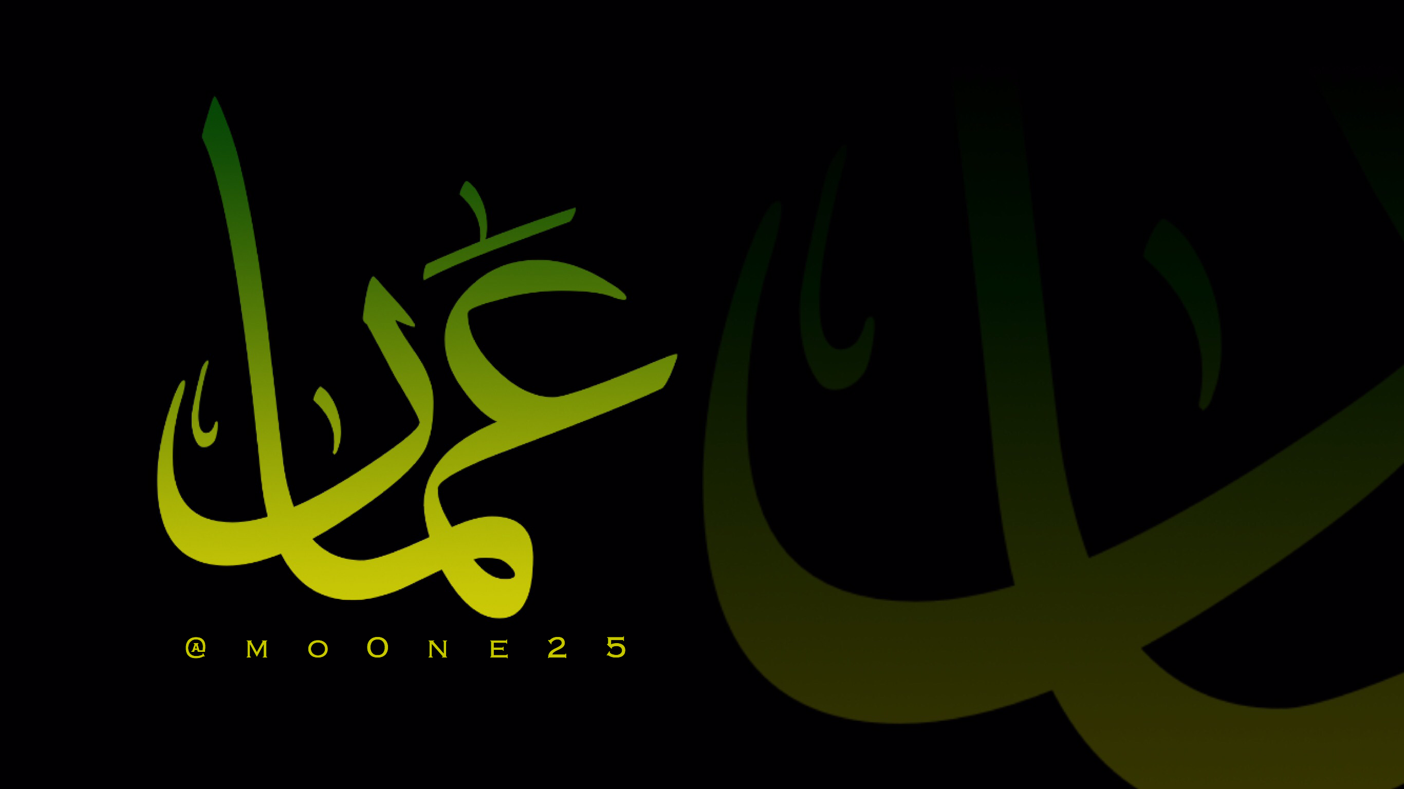 Pin By موني On سكرابز Calligraphy Arabic Calligraphy Arabic