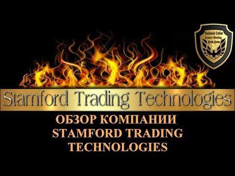 stamford trading