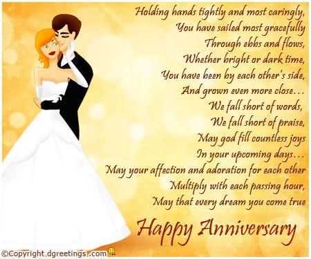 happy 2nd anniversary poems