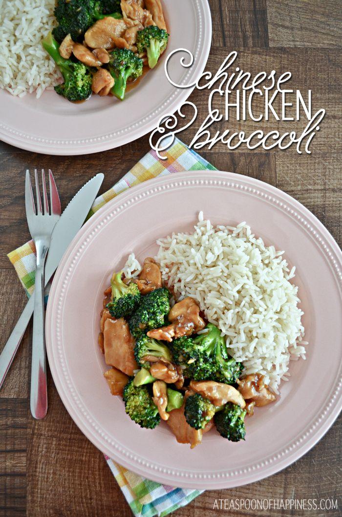 Chinese Chicken And Broccoli Recipe Yummmm Recipes Chicken