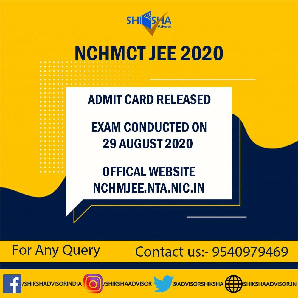 Nchmct Jee 2020 Admit Card Released In 2020 Hotel Management Exam Cards