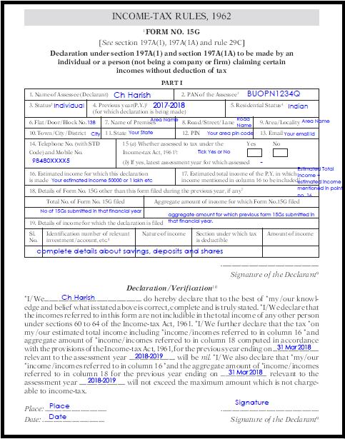 Sample Filled Form 15g How To Fill Pf Form 15g Form Filling Mould Design