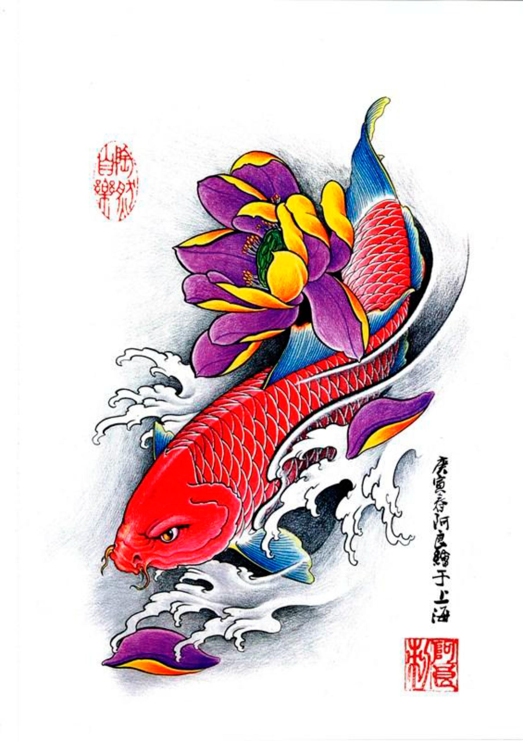 Pin by Lioubov on Fish art   Pinterest   Koi, Tattoo and Koi fish tattoo