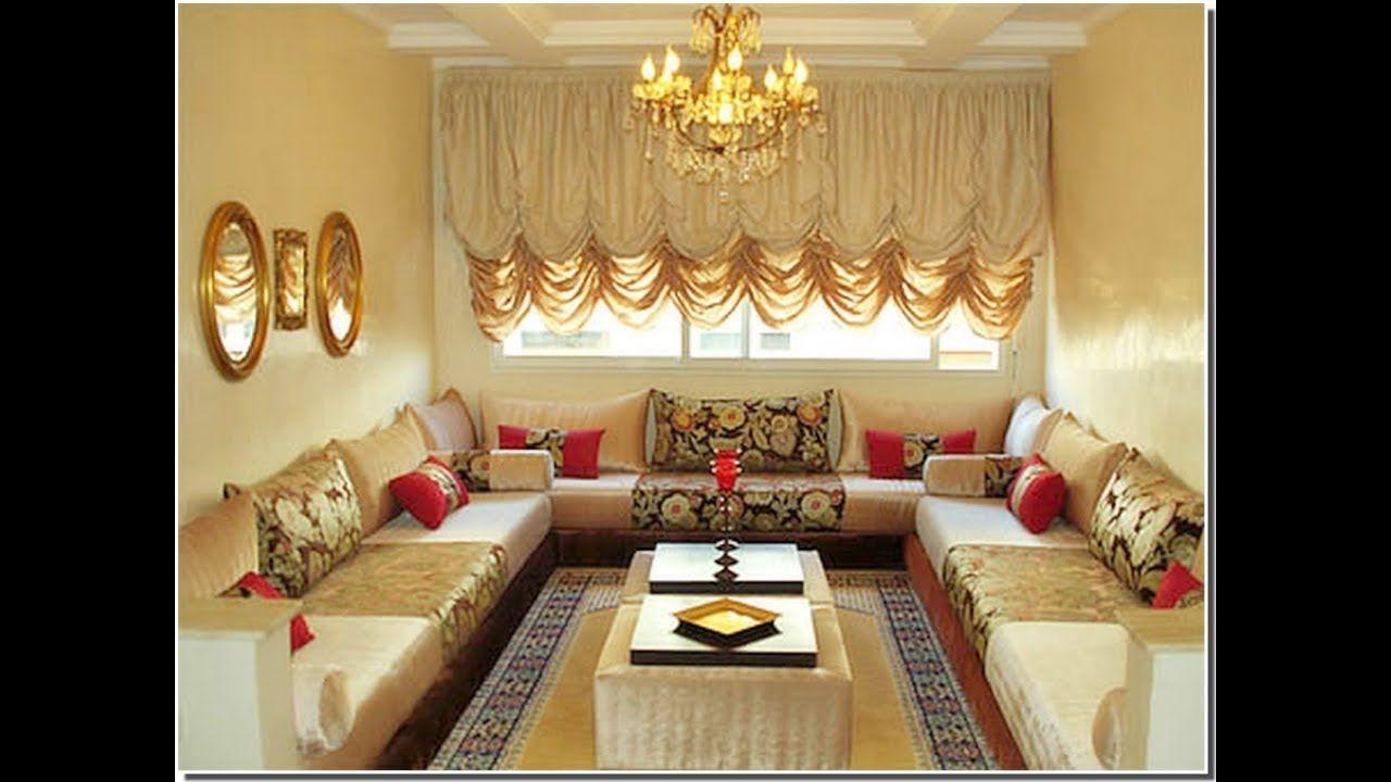 اجمل ديكورات الصالونات المغربية غرف معيشة مغربية عصرية Salon Marocain Moroccan Living Room Indian Living Rooms Living Room Seating