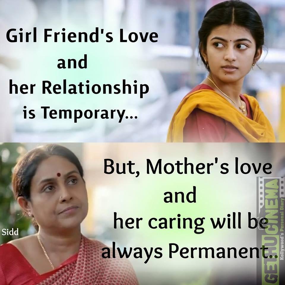 Love Failure Memes In Tamil 2018 Latest Tamil Cinema