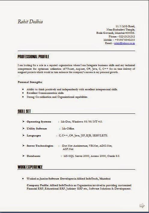 resume sample general objective warehouse best template collection - java developer resume example
