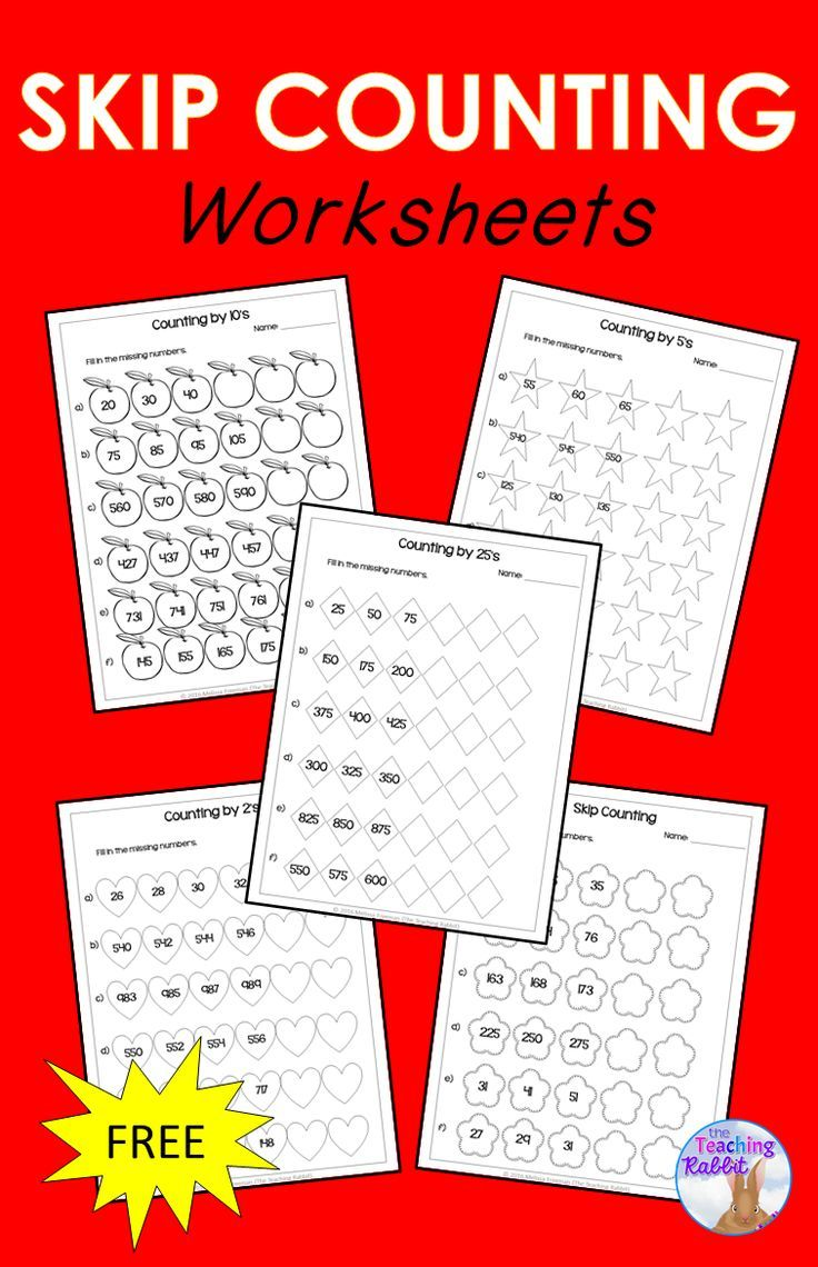 Skip Counting Worksheets | TpT FREE LESSONS | Pinterest