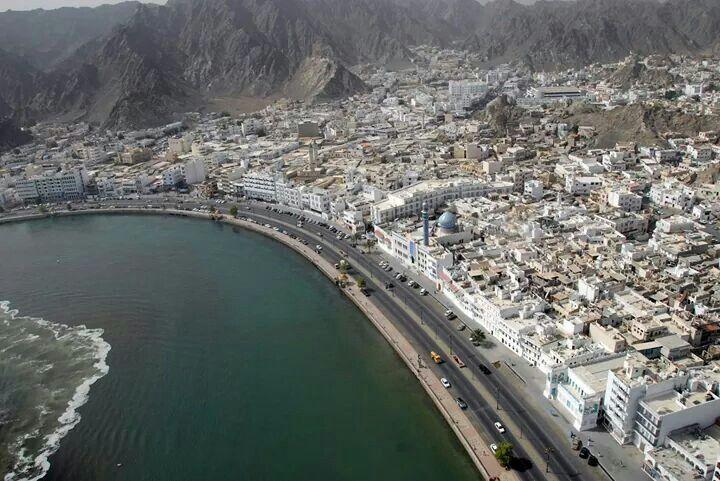 Muscat Oman Sultanate Of Oman Oman Outdoor