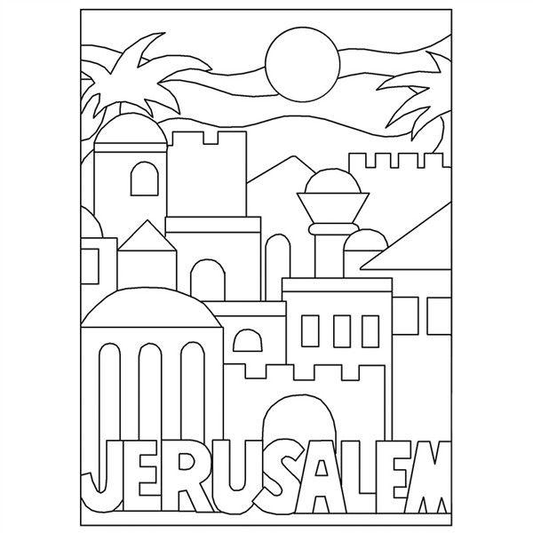 Rebuilding The Temple Jerusalem Coloring Page Sunday School