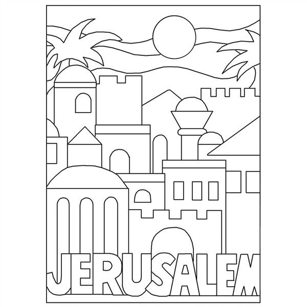 Image Result For Jerusalem Architecture Coloring Book Sand Art
