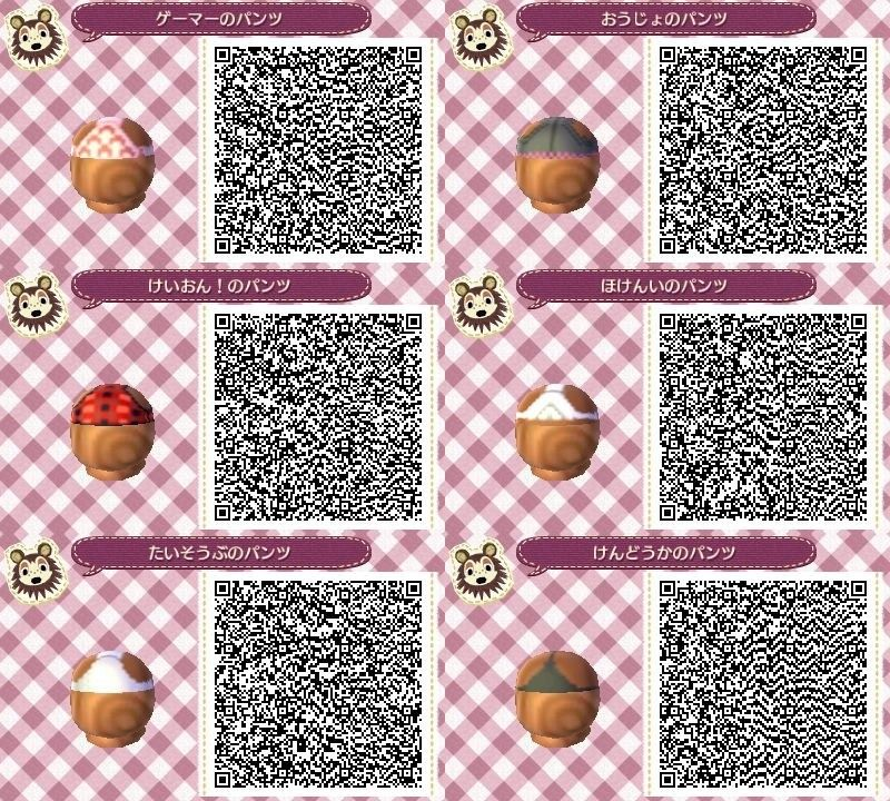 ac new leaf face guide