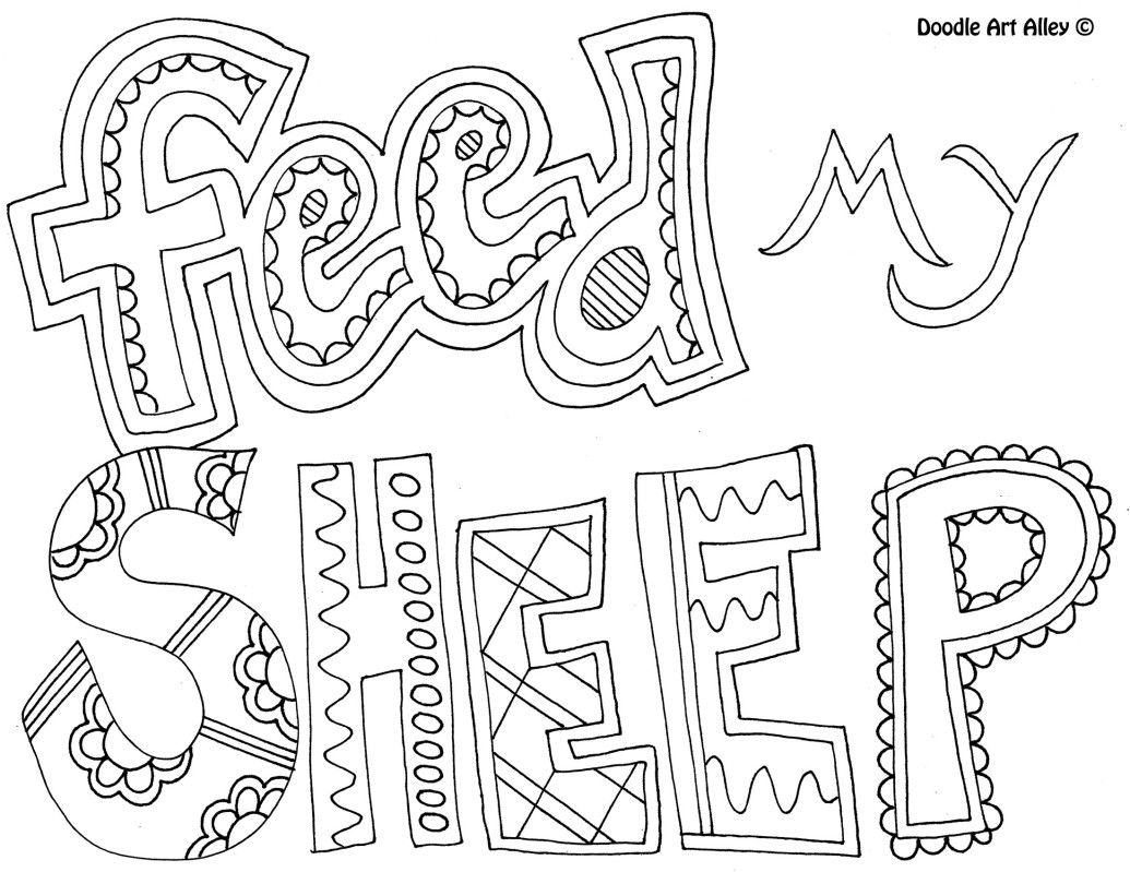 coloring page  feed my sheep.  quote coloring pages